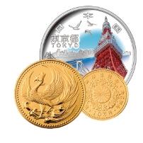 記念硬貨物・コイン